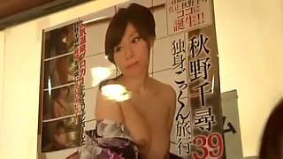 Incredible Japanese model Chihiro Akino in Crazy Handjobs, Blowjob/Fera JAV scene