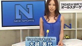 japanese sport news