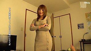 Amami Tsubasa Maid