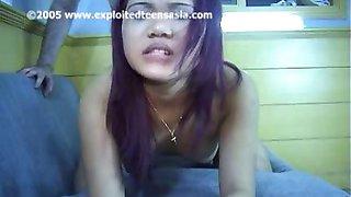 Filipino Amateur Teen Firm Butt