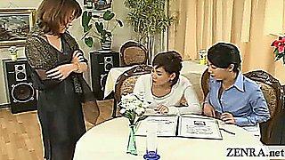 Subtitles CFNM Japan penis milking cafe